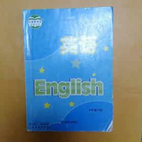 英语(七下)