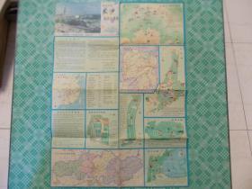 长沙旅游交通图1992年版