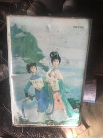 怀旧七八十年代  四美图 糖果盒