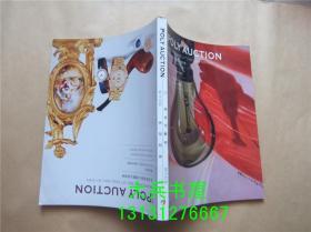 北京保利第22期精品拍卖会 现当代艺术 雅致尚品