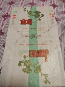 烟标:金梅——张家口卷烟厂出品