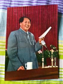 毛泽东老照片(32开保真)