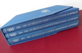 国际奥委会一百年  法文版