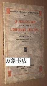 Pacotte :    Le Physicalisme dans le Cadre de LEmpirisme Integral   法文原版平装本