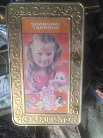 怀旧七八十年代 上海糖果盒