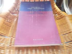 文学印象主义与;薇拉·凯瑟的美学追求