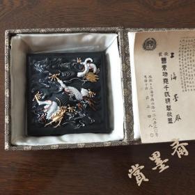 上海墨厂 80年代出口日本仿古云龙墨金银彩绘200克老墨锭N147