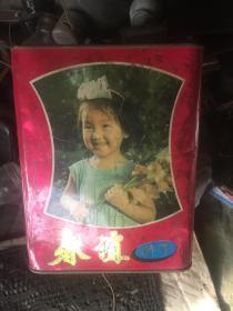 怀旧七八十年代  春谊饼干盒