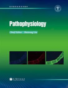 Pathophysiology(病理生理学)