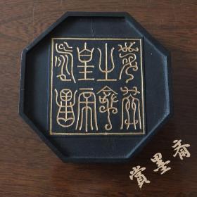 80年代出口日本仿古墨金银彩绘109g老墨锭墨块N148