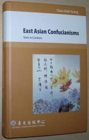 英文原版书 East Asian Confucianisms: Texts in Context (Global East Asia)  by Chun-Chieh Huang (Author)
