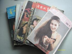 电影故事 1985.8