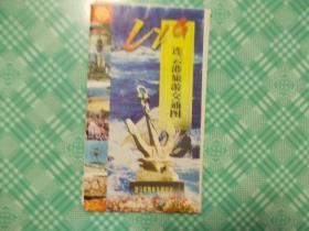 连云港旅游交通图2001年版
