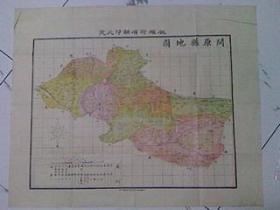 老地图-- 开原县地图【600X590】