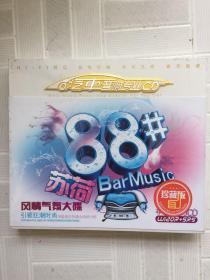 汽车音响专业CD--苏荷---风清气氛大碟----塑封未开3CD