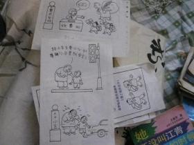 漫画.杨宝林.手绘2页