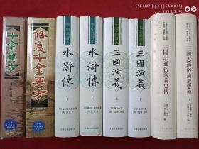 书籍汇总合集发布第57