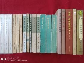 书籍汇总合集发布第56