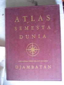 1952年外文老画册:ATLAS SEMESTA DUNIA(地图,图片)