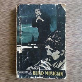 VLADIMIR KOROLENKO THE BLIND MUSICIAN 盲人音乐家