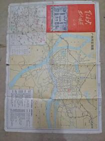 广州市区简图 1967年11月