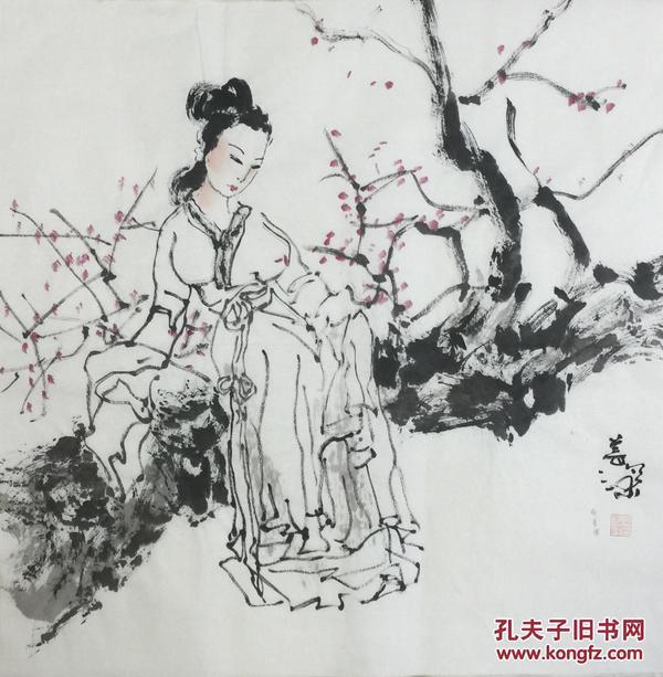 ������椤轰赴����������绾���缁������ㄥ��娣便���������诲�躲����缁���灏烘���逛汉�╃�伙�68*68CM锛�涔板�惰����.