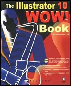 THE ADOBE ILLUSTRATOR CS WOW BOOK 9787500649144