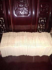 新世纪万有文库 存57册合售不重复  97年一版一印