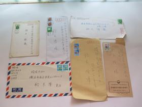 6个信封合售(日本邮票)