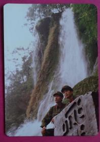 八十年代佩戴红领章头戴红五星帽子的战士士兵在瀑布前合影长12.5厘米宽8.5厘米