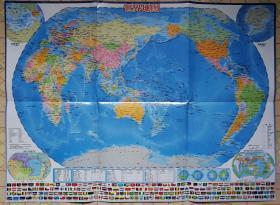 世界地图(知识版)便携版·防水耐折撕不烂地图