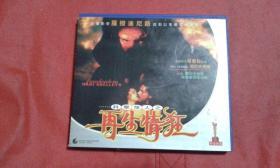 电影碟VCD-科学怪人之再生情缘
