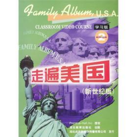 走遍美国:family album USA