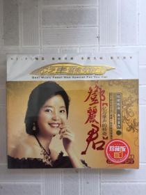 汽车音响专业CD--邓丽君---亿万掌声的传奇---塑封未开3CD、