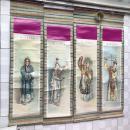 梅兰芳戏剧条屏(四条屏4张一套全)金雪尘、李慕白绘画,河北人民美术1962年1版1印