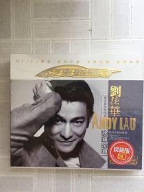 汽车音响专业CD--刘德华--珍藏金曲---塑封未开3CD
