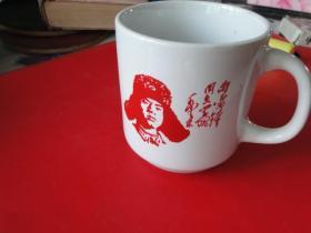 《向雷锋同志学习》陶瓷杯