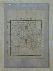 山西省民国系列单县地图----临汾市系列---《安泽县图》--非卖品----虒人荣誉珍藏