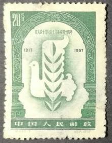 纪44十月革命(5-3)全新邮票