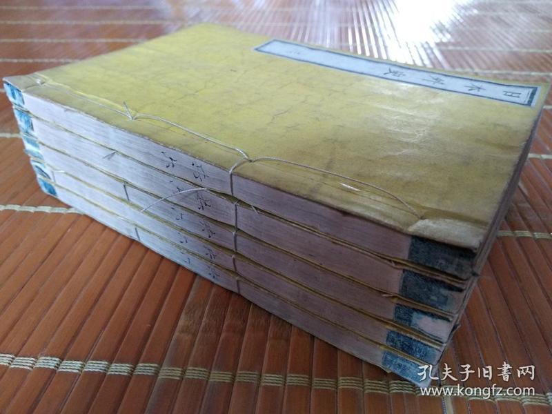 低价出售民国13年和刻《日本外史》22卷6册全存5册