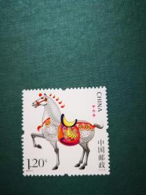 2014年生肖邮票 马(甲午年) 保真!