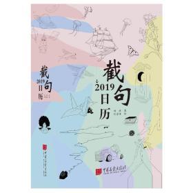 译林人文精选:君主论