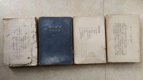 文学大纲(1927年郑振铎初版初印本,4册)