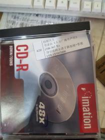 忉利天王节录自《大方广佛华严经》净空法师主讲于新加坡-香港   光盘 套装  共9张