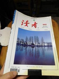 读者  冬季卷合订本  2012.19-24