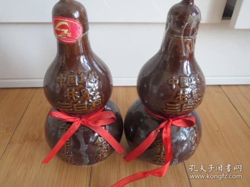 瓷葫芦酒瓶一对