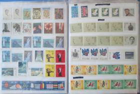 JT邮票新套票(148套大约350多张左右)