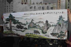 家中旧藏,名家国画,青山绿水,章法严谨,画风有点西洋感觉。