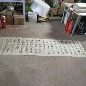 念奴娇-赤壁怀古,苏东坡诗词。详细看图。
