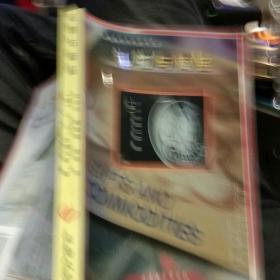 【首页有编译者亲笔签名一版一印】礼物与商品 格雷戈里 著 杜杉杉 姚继德 郭锐 翻译 云南大学出版社9787810683487